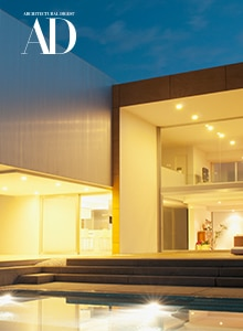 Advertise In A Local Magazine - Architectural Digest - U.S.A.