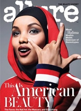 allure-magazine-of-the-year-165x225