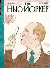 the-new-yorker-cover-of-the-year-hottest-thought-leader-165x225